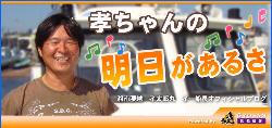 kouichi_Blog.jpg